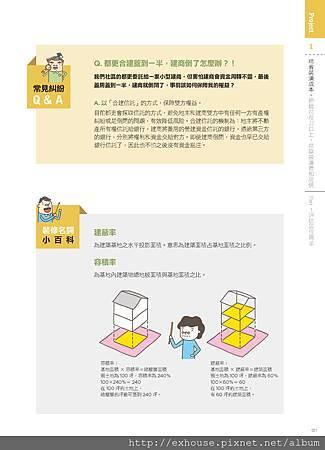 1_頁面_8.jpg