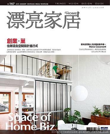 cover167.jpg
