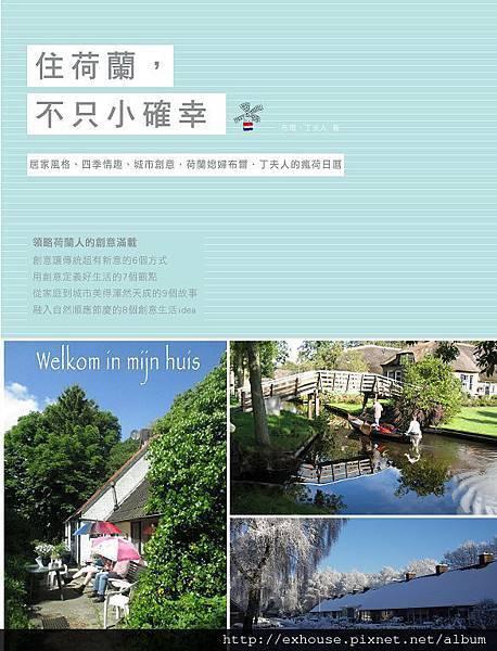 1GL121_cover.jpg