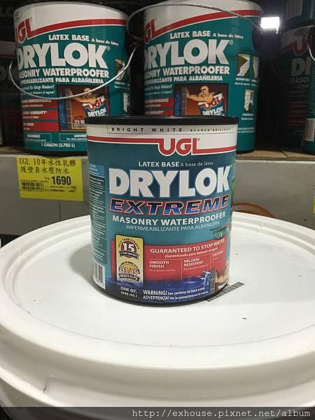 做好防水的第一層塗料~防水漆