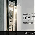 漂居痞客邦版頭950x300-2.jpg