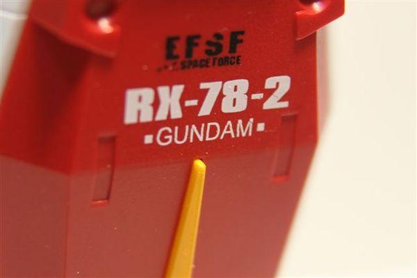 盾牌上的EFSF..不要以為有做特殊效果