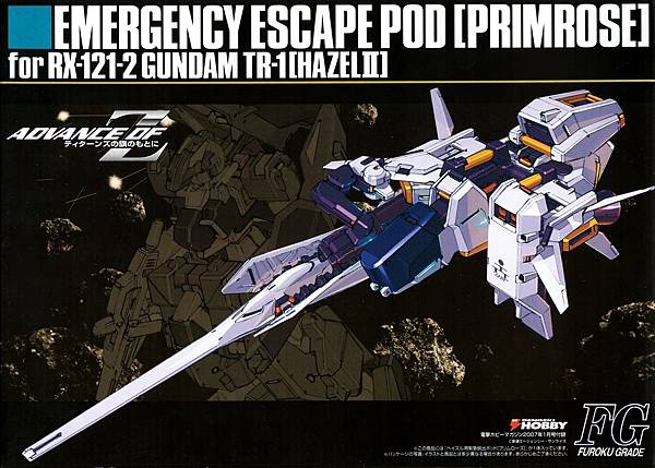 FG_-_Emergency_Escape_Pod_(Primrose).jpg