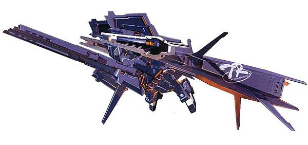 Rx-121-second-bst.jpg