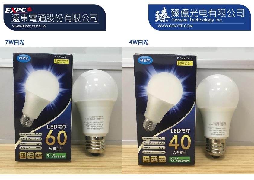 燈泡分析-02.jpg