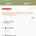 Screenshot_20170914-190453.png