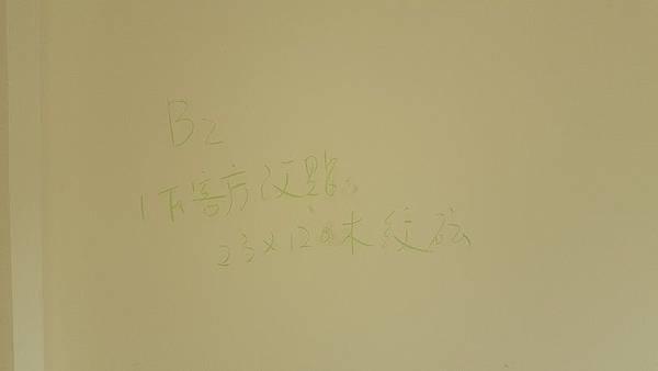 20171109_161754.jpg
