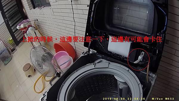 Screenshot_1sdfsdf.jpg
