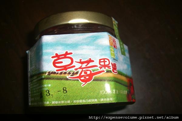 完莓主義 草莓果醬.jpg