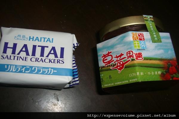 完莓主義 草莓果醬 (2).jpg