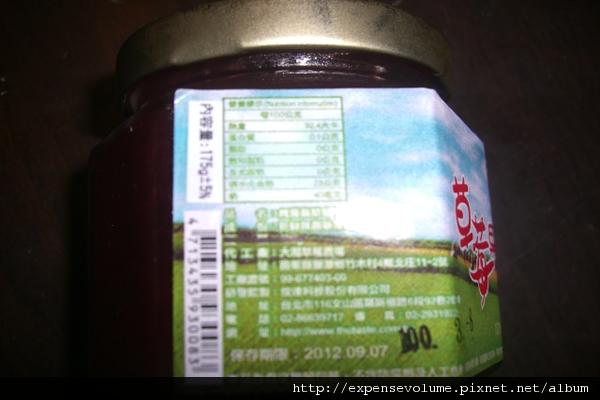 完莓主義 草莓果醬 (3).jpg