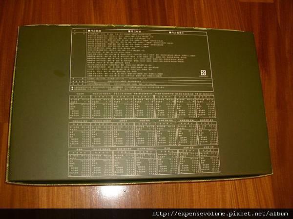 伊莎貝爾 中秋結月餅禮盒 (1).JPG