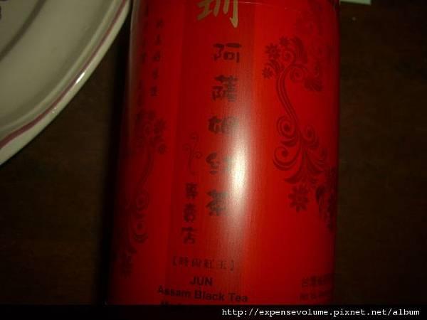圳阿薩姆紅茶專賣店 阿薩姆紅茶.JPG