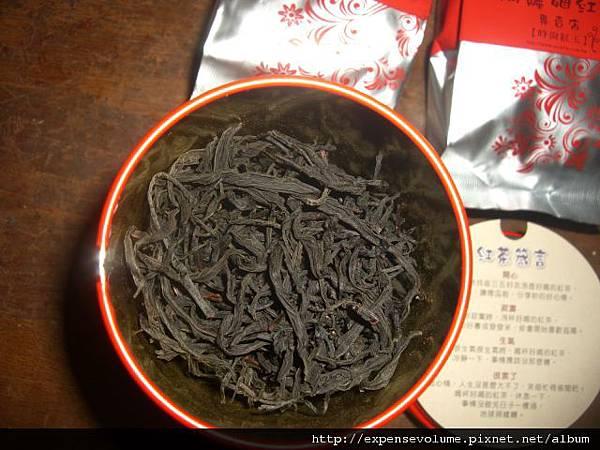 圳阿薩姆紅茶專賣店 阿薩姆紅茶 (5).JPG