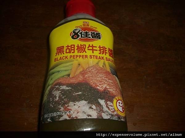 憶霖企業 黑胡椒牛排醬.JPG