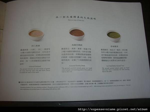 香榖茶糧 茶糧組合 (1).JPG