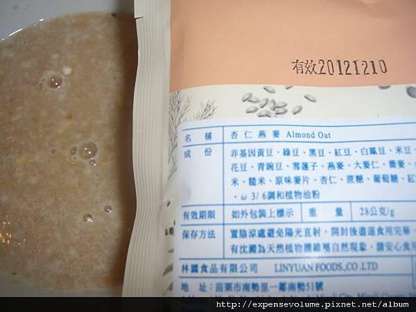 香榖茶糧 茶糧組合 (15).JPG