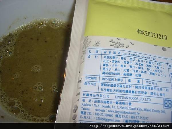 香榖茶糧 茶糧組合 (17).JPG