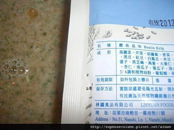 香榖茶糧 茶糧組合 (18).JPG