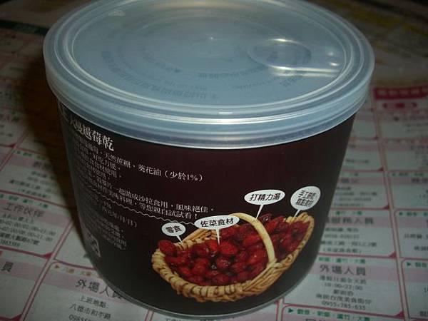 宜果國際公司 ACE大蔓越莓乾 (2).JPG