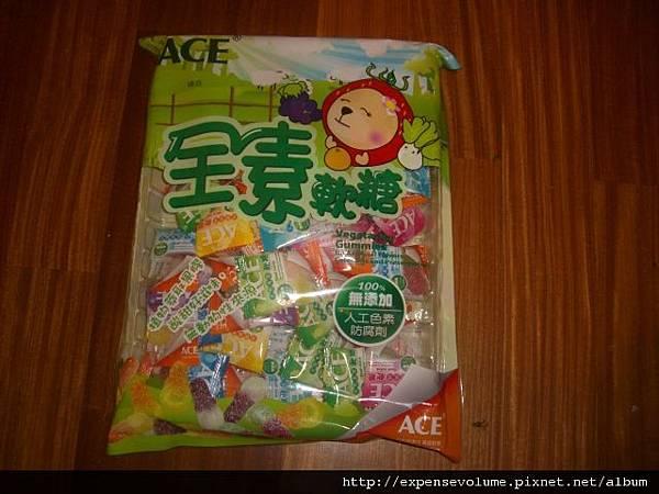 宜果國際公司 ACE全素軟糖 (1)
