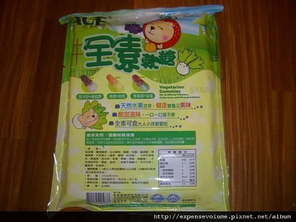 宜果國際公司 ACE全素軟糖 (2)