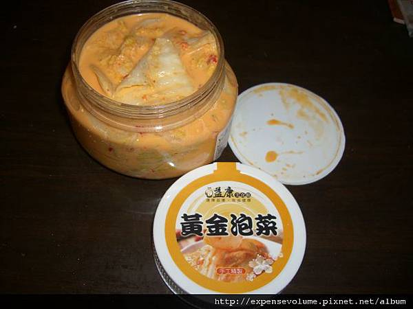 益康美食館 黃金泡菜.黃金海帶絲 (3)