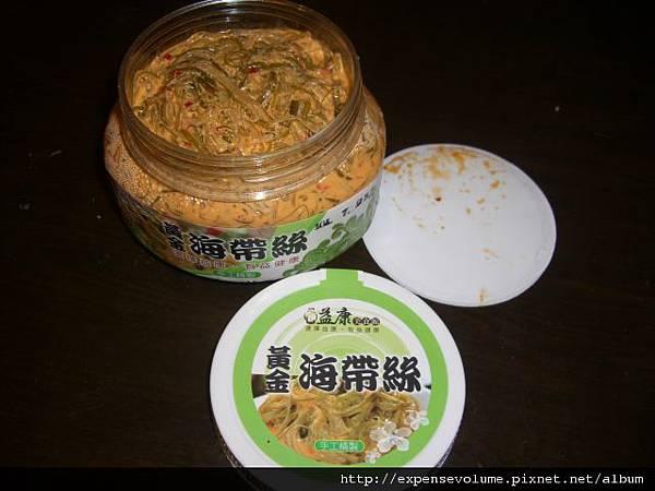 益康美食館 黃金泡菜.黃金海帶絲 (4)