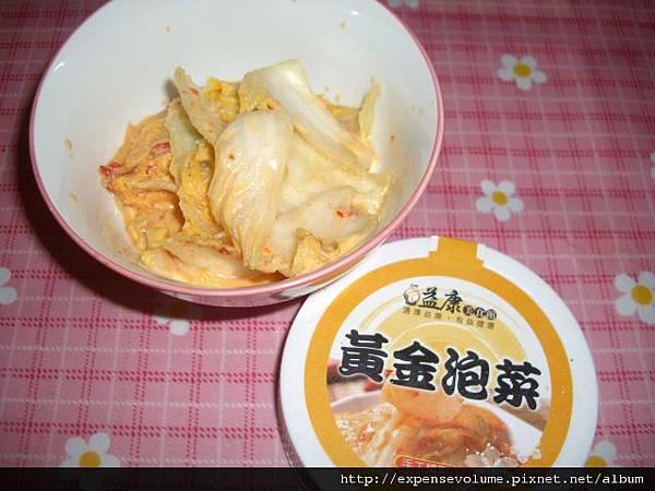 益康美食館 黃金泡菜.黃金海帶絲 (5)