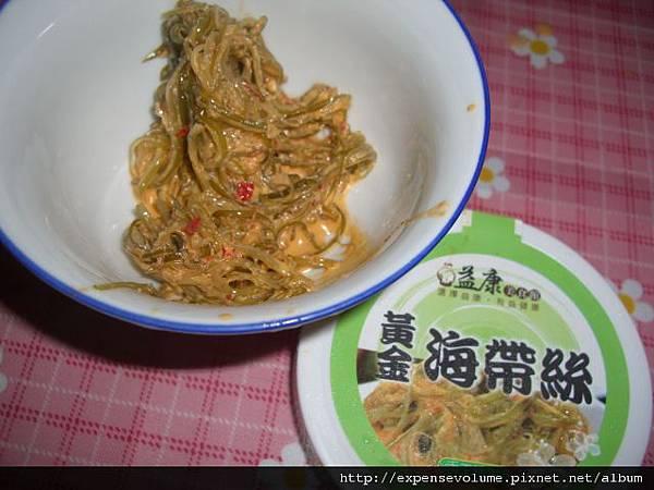 益康美食館 黃金泡菜.黃金海帶絲 (6)