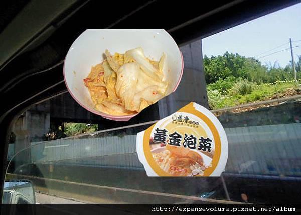 益康美食館 黃金泡菜.黃金海帶絲 (11)