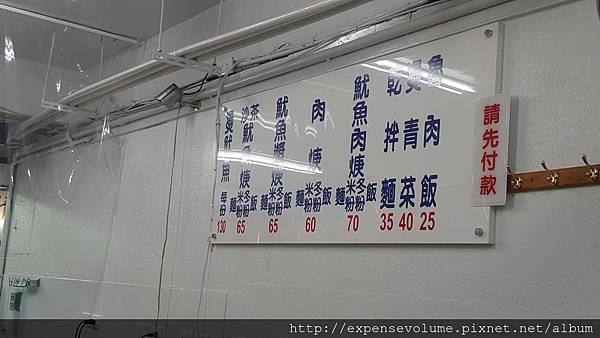 0911北海道魷魚羹_170912_0002.jpg