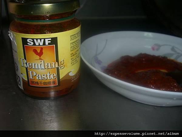 南洋美食達人 美味南洋美食在家輕鬆DIY (9).JPG