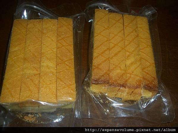 蛋糕工廠 瓦娜格 (4).jpg