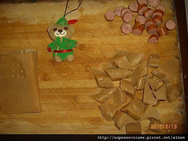 特製年糕早餐-材料-2.JPG