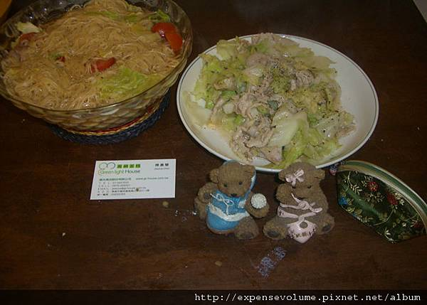 天明工坊 綠光豬肉片 (30).jpg