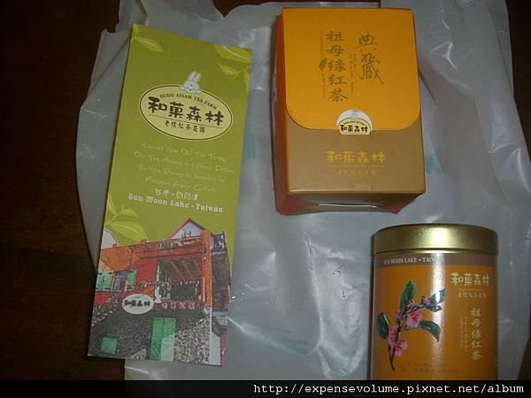 和菓森林 祖母綠紅茶 (1).jpg