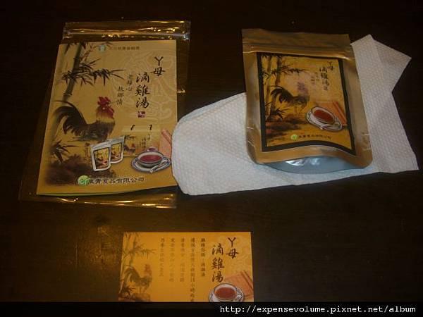 東青食品 ㄚ母滴雞湯.JPG