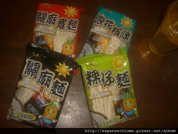 3Q總舖 3Q乾麵綜合包 (2).jpg