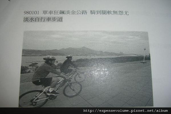 阿豆嬸 楓糖蜜核桃 (3).jpg