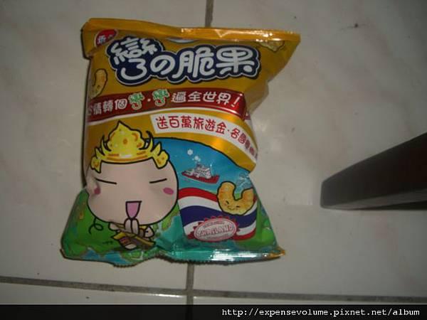 彩豐食品行 古早味紅茶 (10).JPG