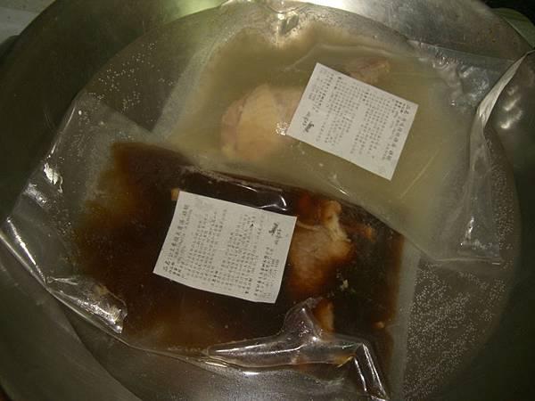 非常好養生美食網 養生雞湯 (2).jpg