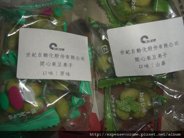 世紀自動化股份有限公司 日式四季零嘴 (9).JPG