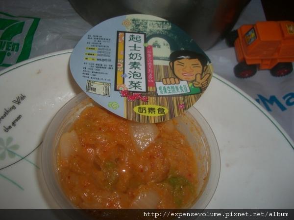 莊爸泡菜 泡菜+果醋 組合 (12).JPG
