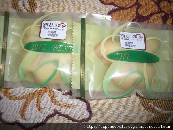 阿比烤房 花蝴蝶野薑花餅.地瓜酥.擂茶酥 (4).JPG