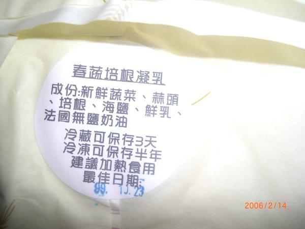 五月手工果釀吐司-綜合包 (6).JPG