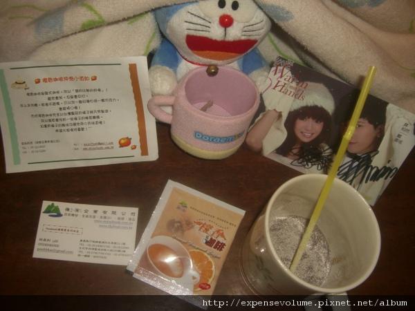奕利的店 橙香咖啡 (3).JPG