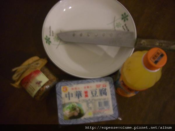 橙汁蔥酥涼伴豆腐.JPG
