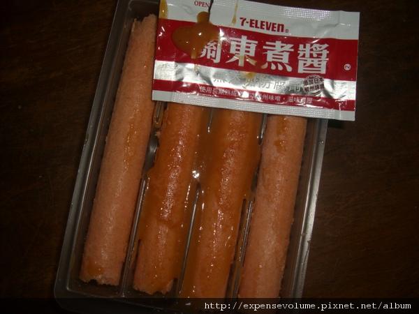 喜年來 和風草莓蛋捲 (9).JPG