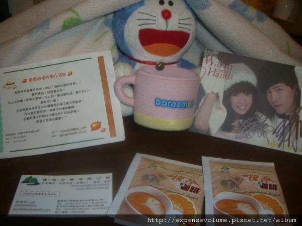 奕利的店 橙香咖啡 (1).JPG